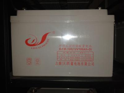 伟德BV下载伟德国际娱乐95412V65AH 阀控式铅酸6-FM-65免维护UPS电源